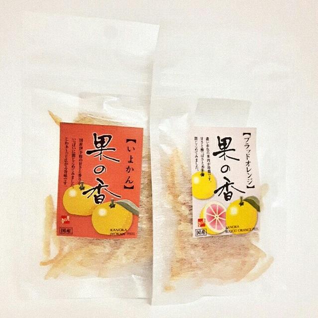 Zestes d'agrumes japonais @ Workshop Issé – Copyright © Gratinez
