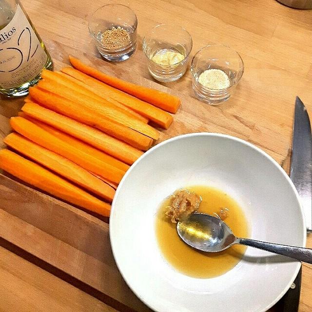 Carottes rôties à la moutarde et au sirop d'érable – Copyright © Gratinez