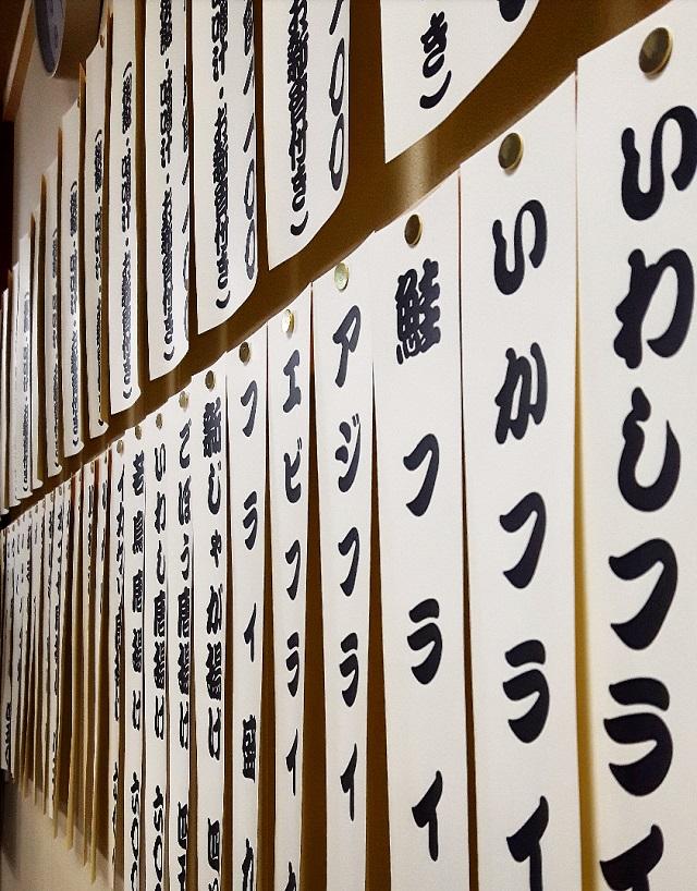 Menus chez Sanshuya Nihonbashi – Copyright © Gratinez