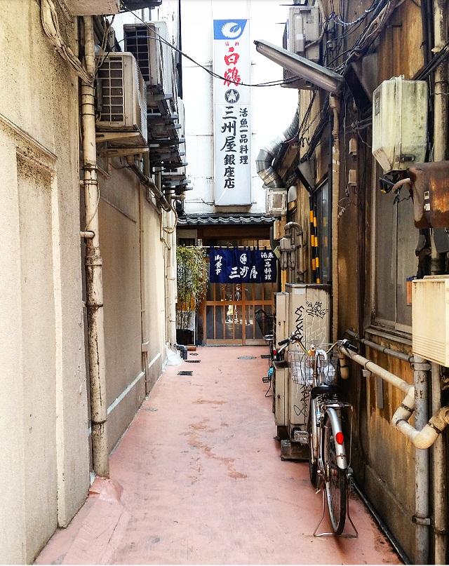 Sanshuya Nihonbashi – Copyright © Gratinez