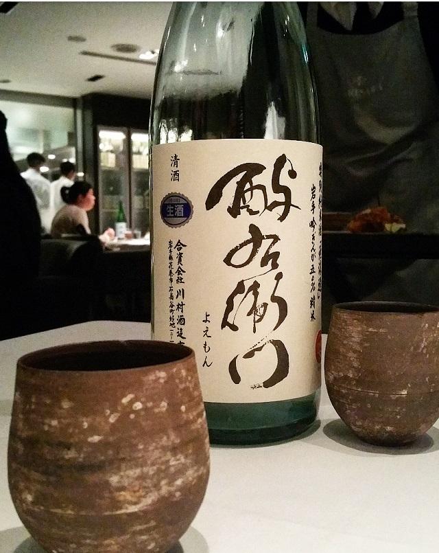 Sake - Narisawa, Tokyo, Japon – Copyright © Gratinez