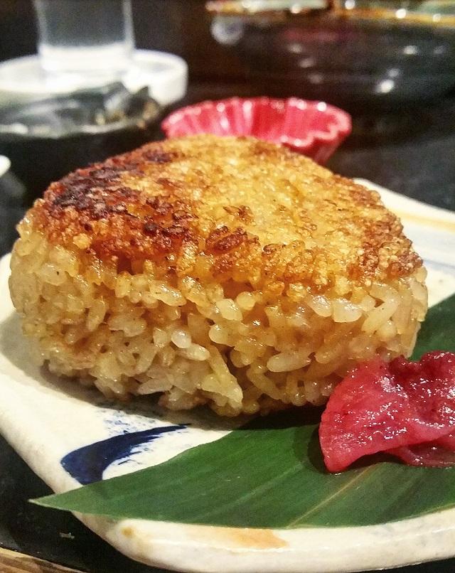 Boule de riz sautée – Masuya Saketen, Kyoto, Japon – Copyright © Gratinez